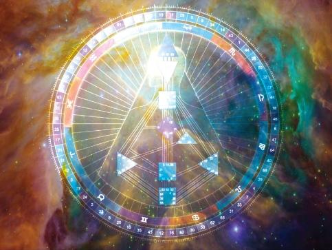 human design cosmic